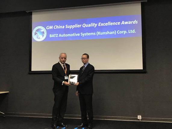 BATZ Kunshan, General Motors Co. Supplier Quality Excellence Award 2017